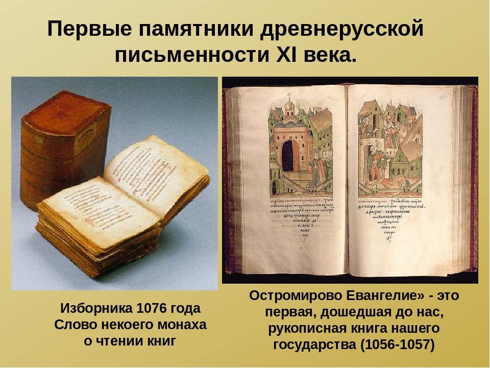 Первые письменные упоминания о башкирах. шпаргалка