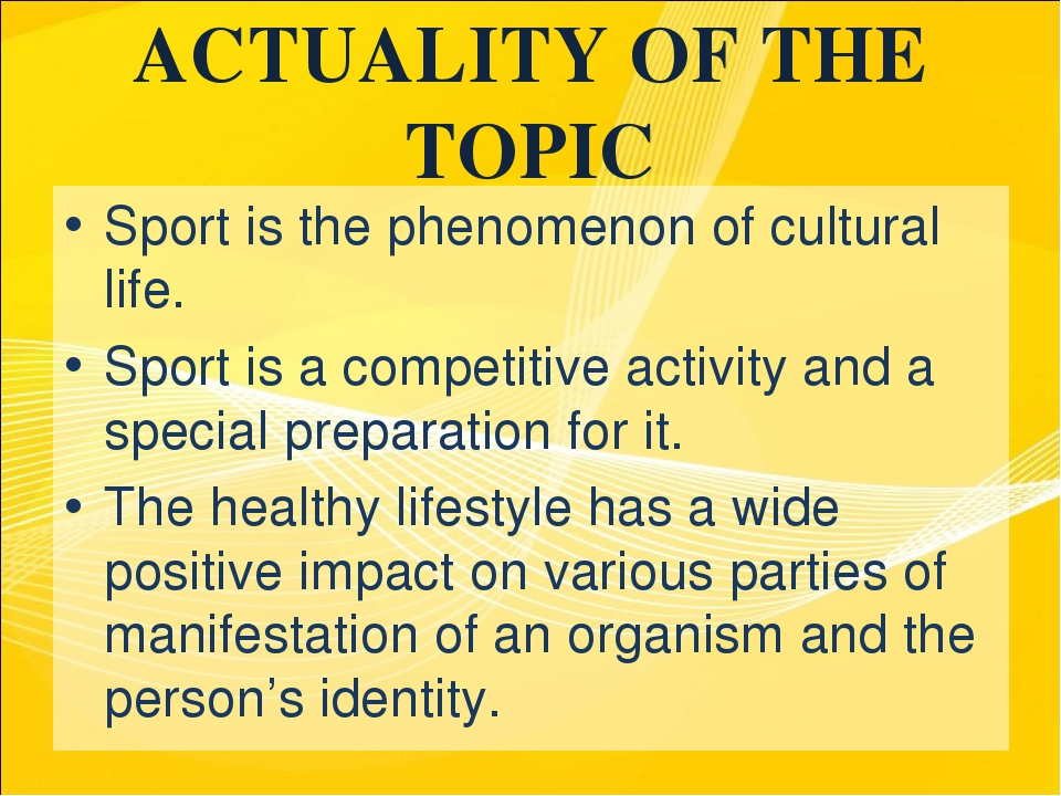 ACTUALITY OF THE TOPIC Sport is the phenomenon of cultural life. Sport is a c...