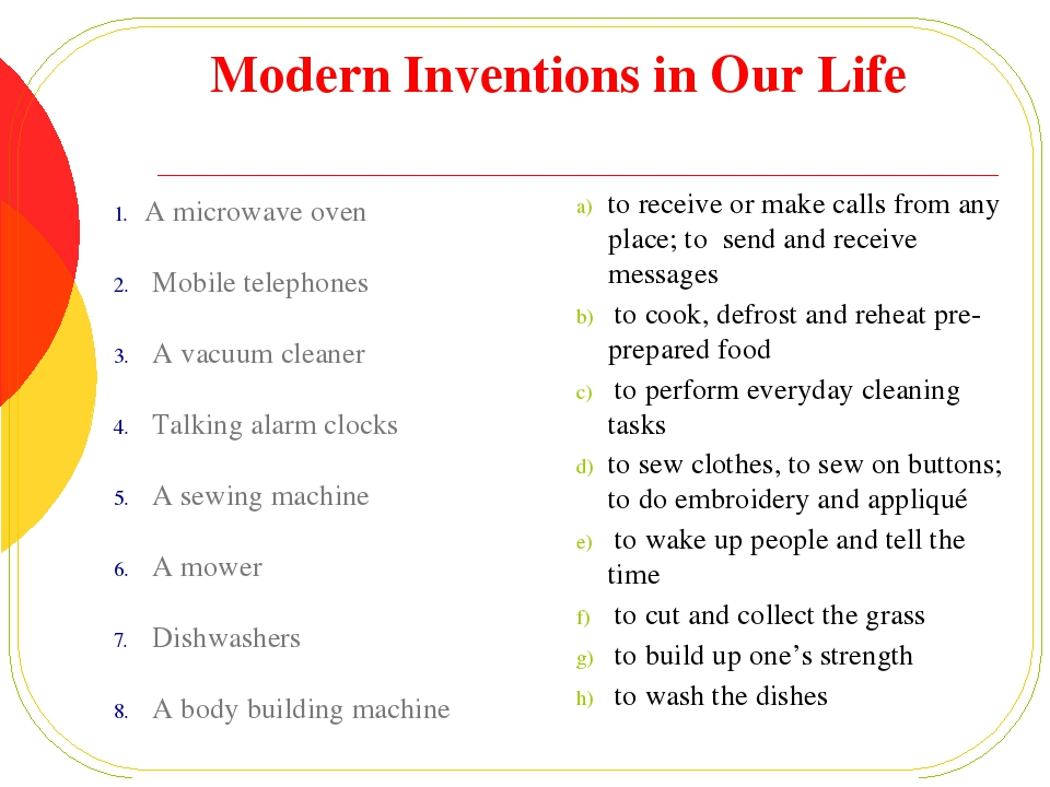 are our scientific inventions make us Behold their abominations 10 incredible scientific inventions scientists like tinkering with dna, matter and the very fabric of space and time  our world 10 incredible scientific inventions michael allison january 13, 2013 share 454 stumble 1 tweet pin 15 +1 14  science, in its never-ending quest to stop us from.