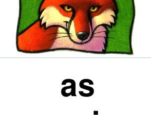 as cunning as a fox