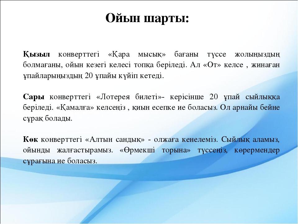 Киев онлайн казино