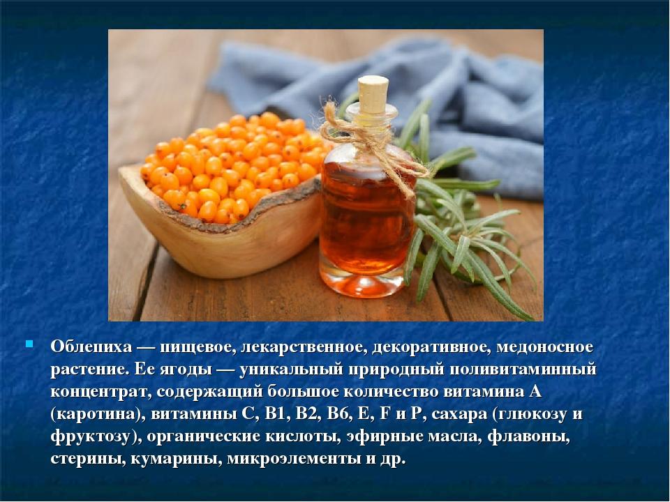Лекарственные растения нашего края.