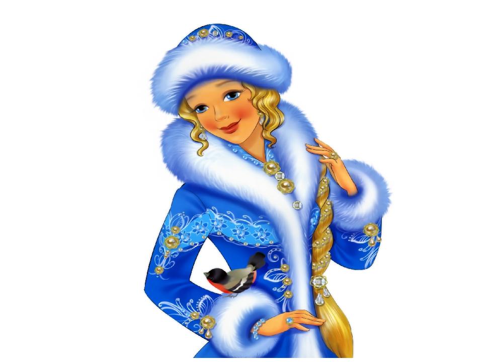 Лицо снегурочки крупным планом рисунок, спасибо