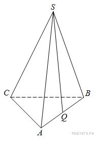 Контрольная работа Многогранники с элементами ЕГЭ класс  hello html m4a8e650d png