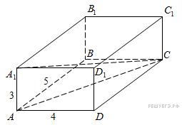 Контрольная работа Многогранники с элементами ЕГЭ класс   hello html m5f05d9a7 png