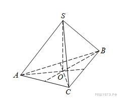 Контрольная работа Многогранники с элементами ЕГЭ класс  Вариант 5 hello html mc12567a png