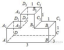 Контрольная работа Многогранники с элементами ЕГЭ класс часть  hello html m186d4ab5 png