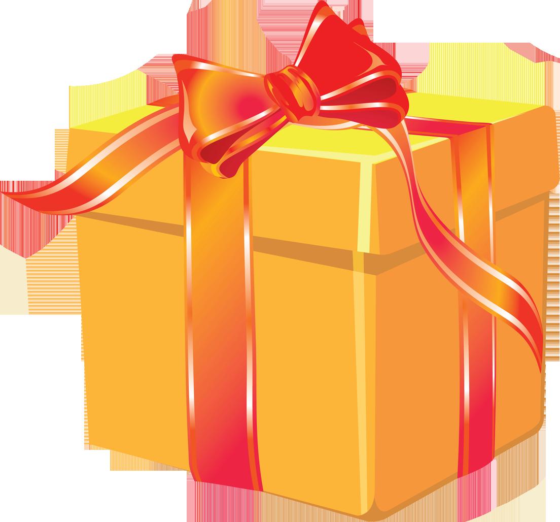 подарочек картинка на прозрачном фоне будь