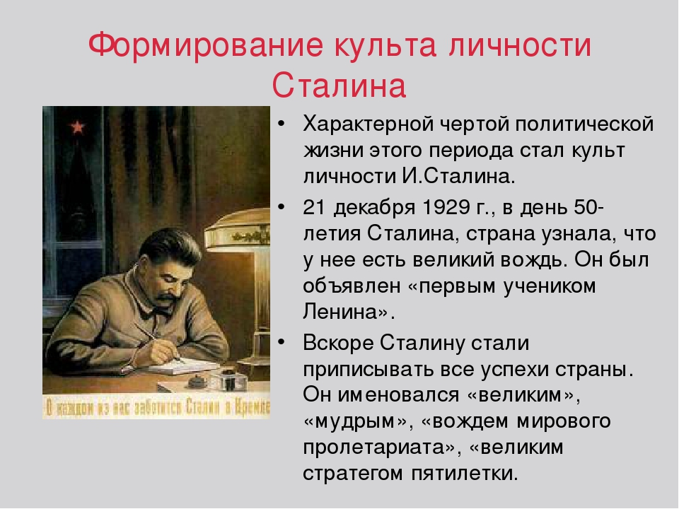 stalin policies essay View essay - stalin essay from history 103 at university of british columbia thedomesticpoliciesofstalinwerebeneficialtothesovietunionupto1939howvalidis.