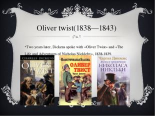 Oliver twist(1838—1843) Two years later, Dickens spoke with «Oliver Twist» an