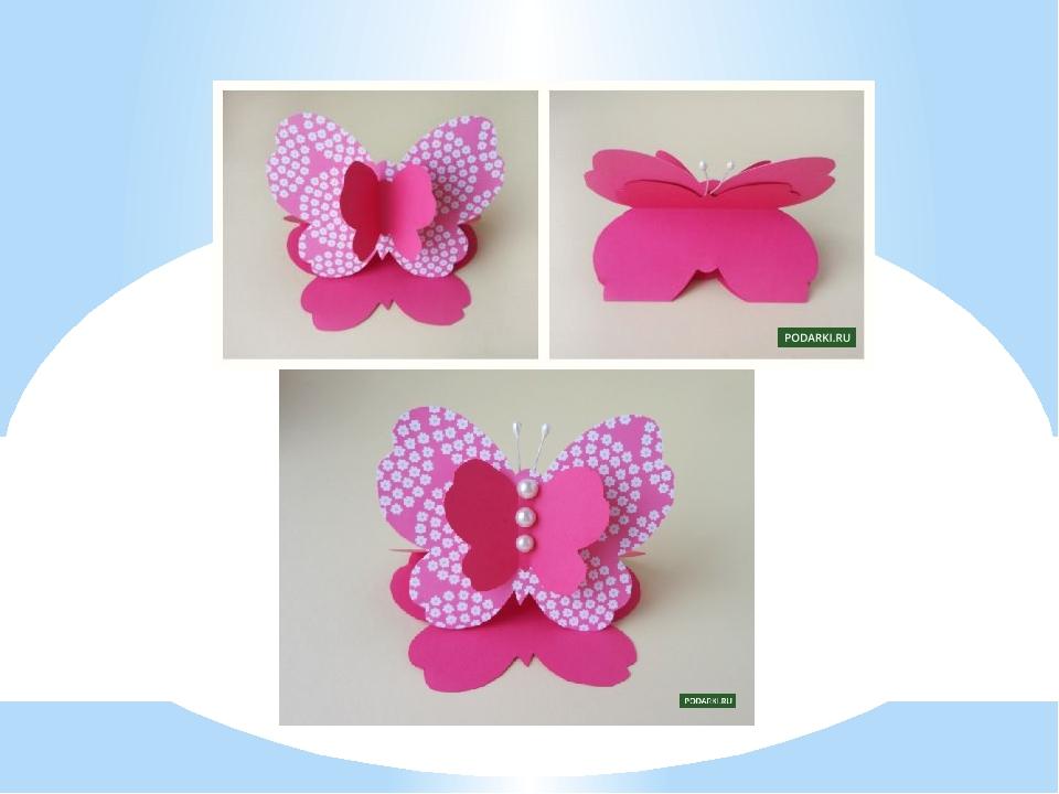 Картинки лис, как сделать бабочку в открытке
