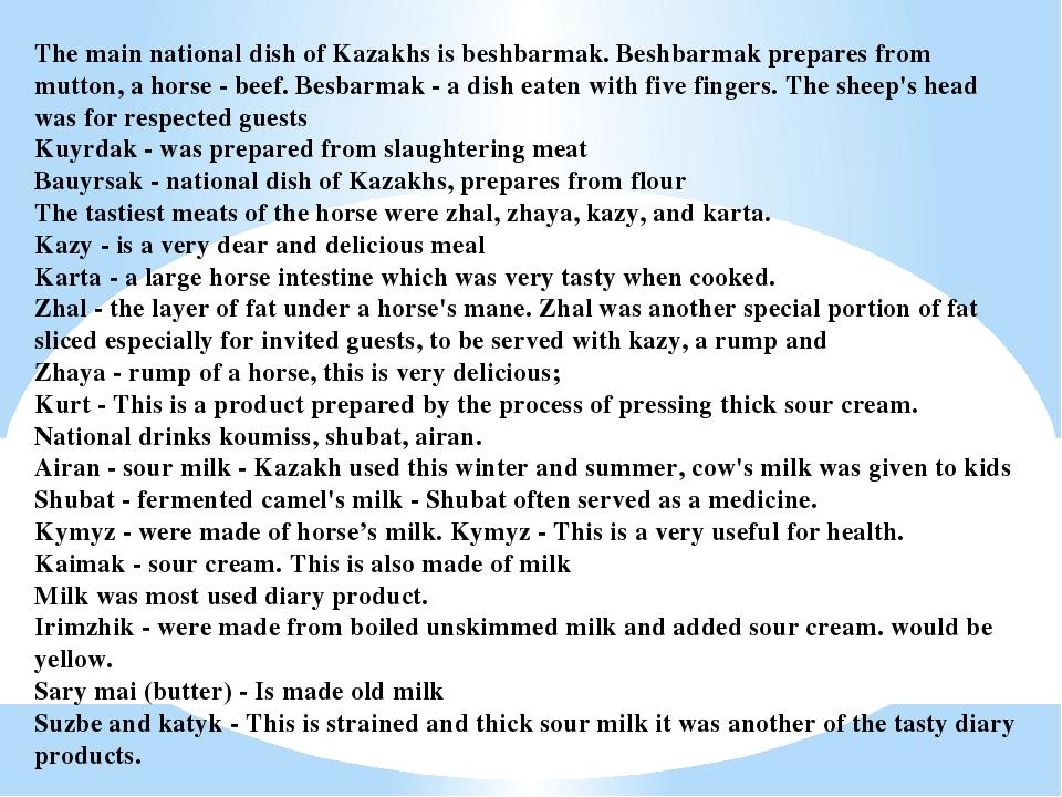 The main national dish of Kazakhs is beshbarmak. Beshbarmak prepares from mut...
