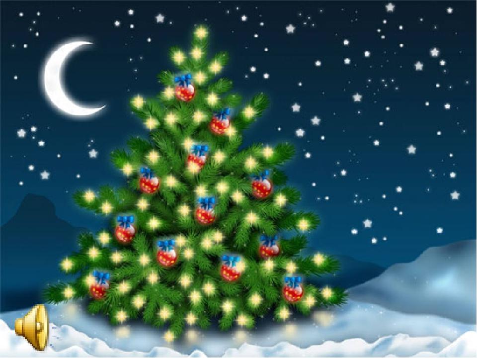 Песня ёлки новый год скачать