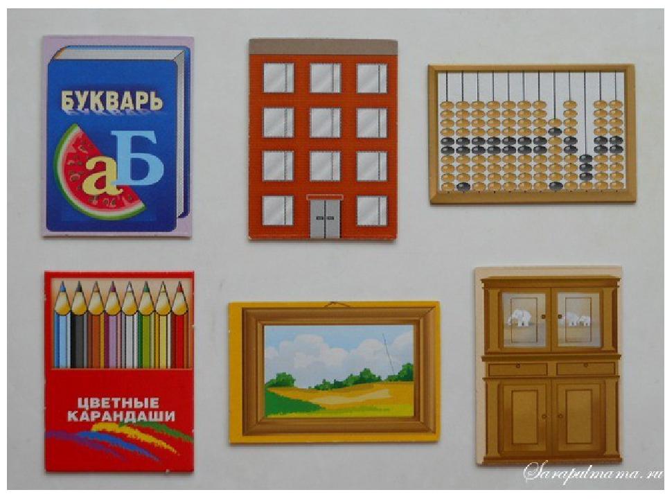 Детские картинки предметы прямоугольной формы формы