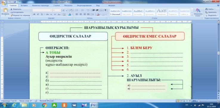 hello_html_m66383d7f.jpg
