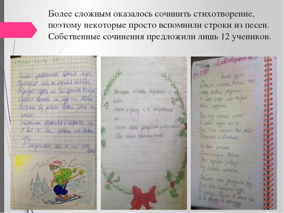 суд стихи придуманные детьми про весну зеленой зоне