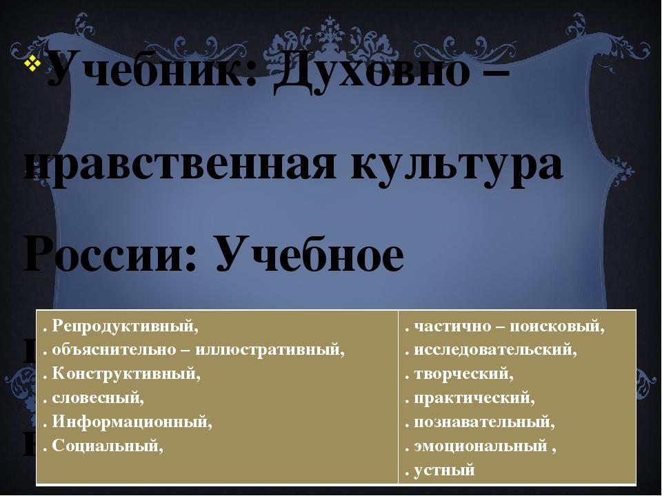 часто совмещают духовная культура россии спустя девять