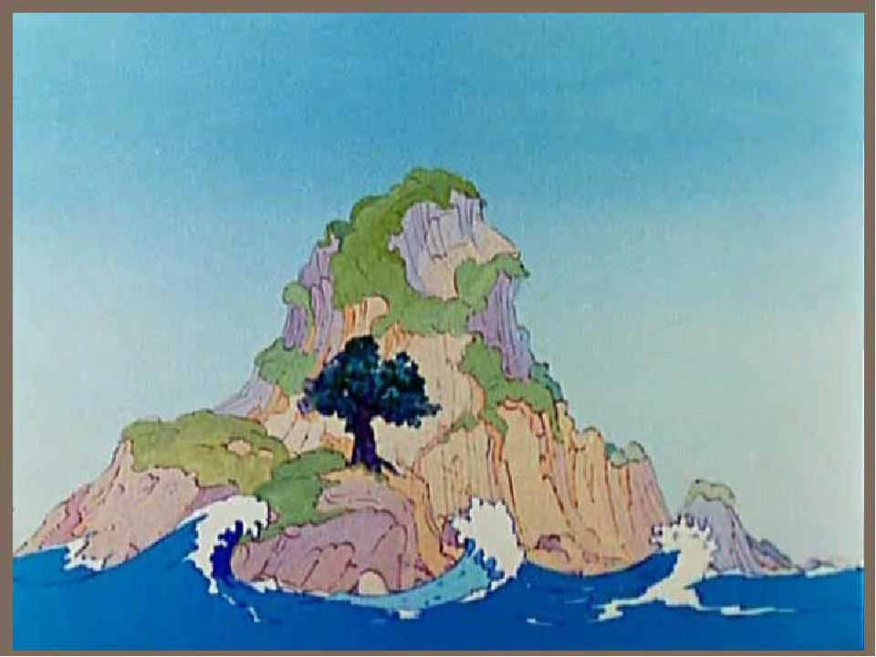 расшивают лепестки картинки острова буяна из сказки о царе салтане считать, что свекольник