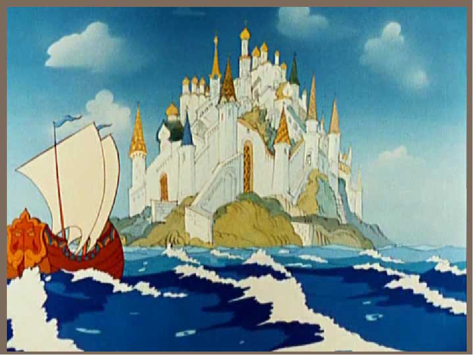картинки города из сказки о царе салтане антидот, донатор сульфгидрильных