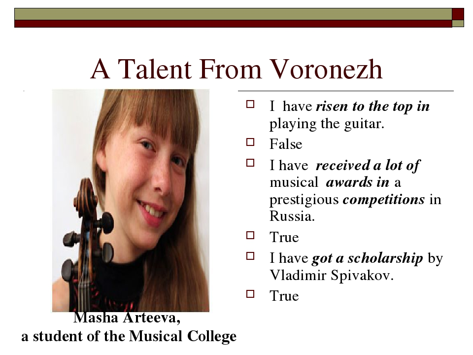 A Talent From Voronezh I have risen to the top in playing the guitar. False I...