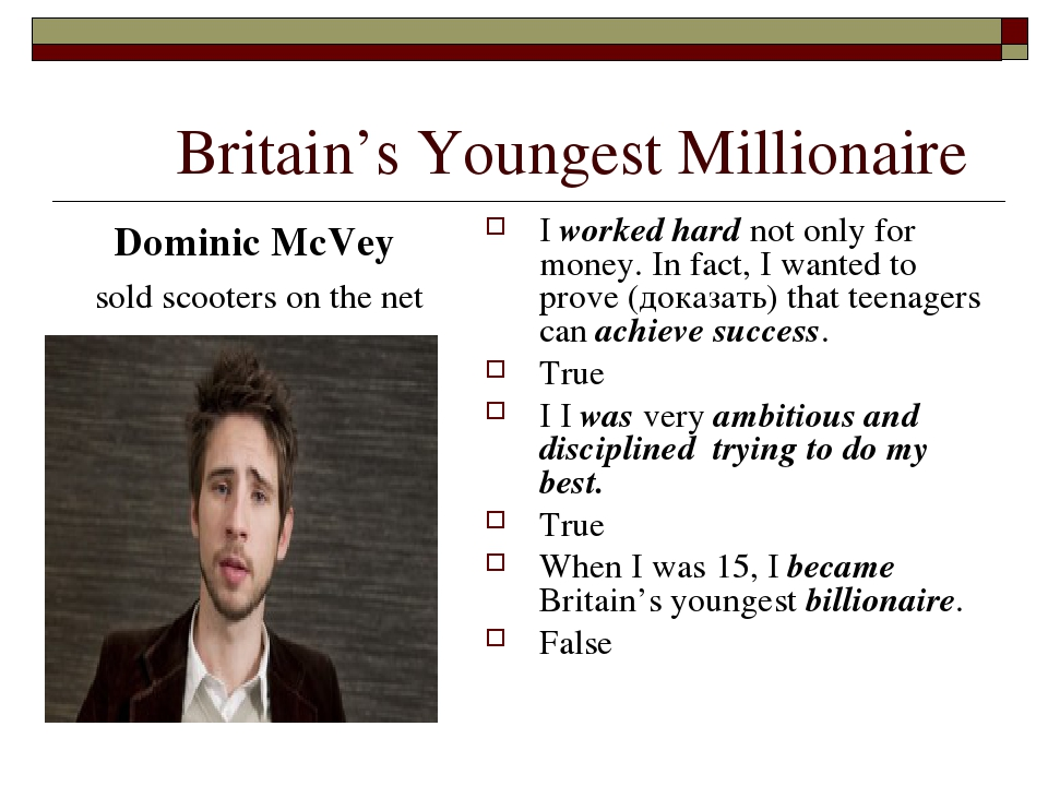 Britain's Youngest Millionaire Dominic McVey sold scooters on the net I work...