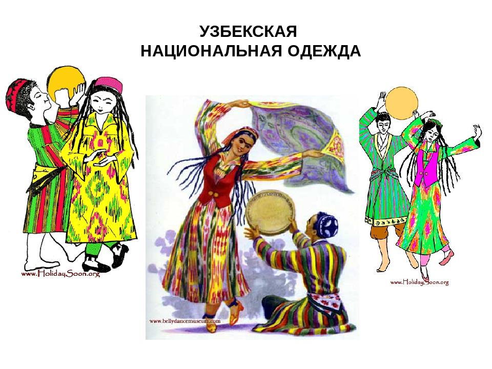 версии стихи узбекские на узбекском в картинках для пересдачи