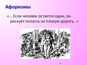 hello_html_610e1abf.png
