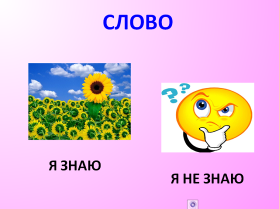 hello_html_693d58d6.png