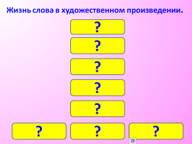 hello_html_7dc2c13b.png