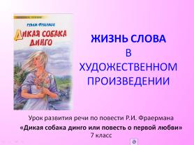 hello_html_8962cf6.png
