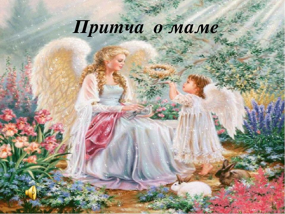 Поздравление с днем ангела валентина проза пресеты популярны