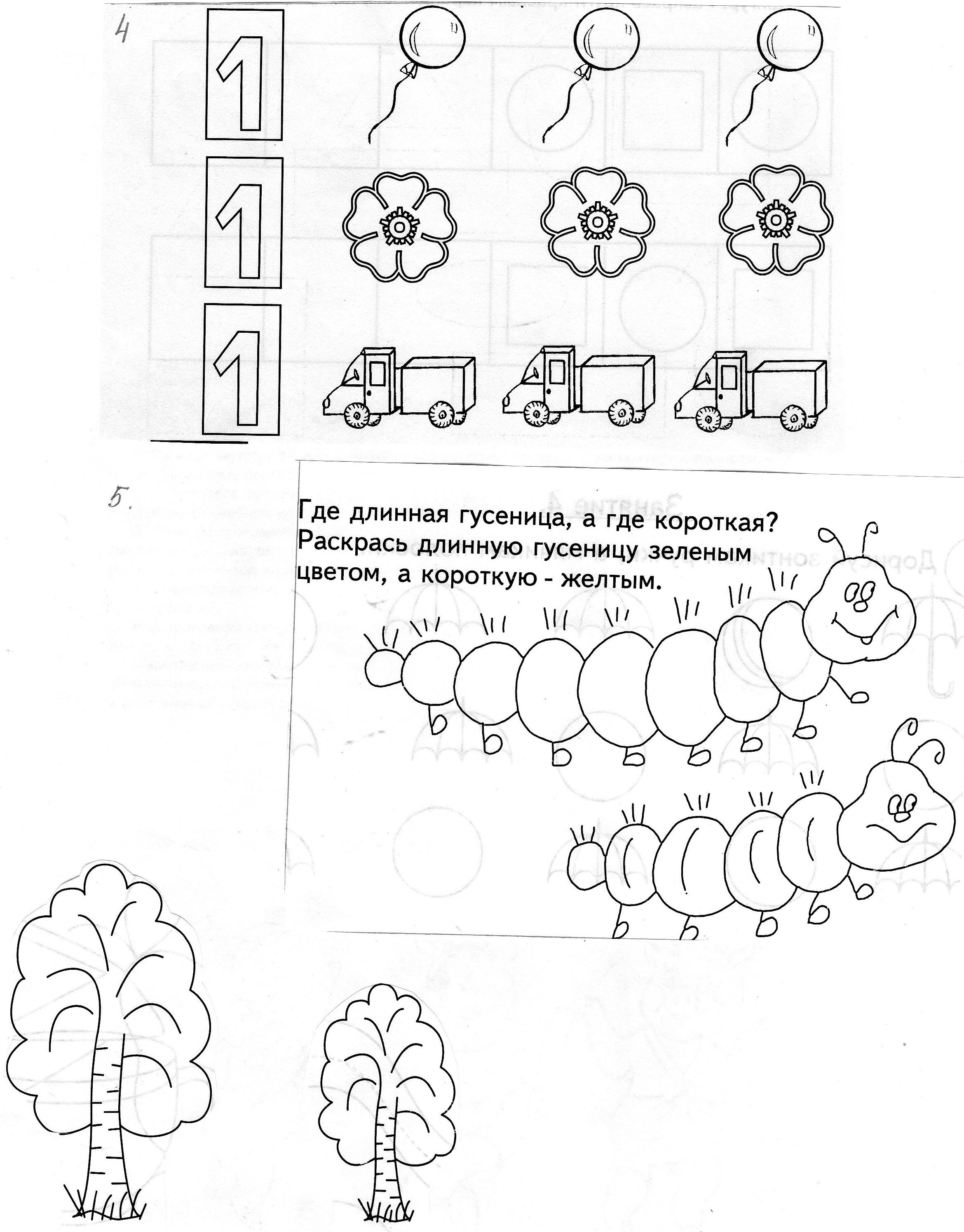 Конспект занятия по ФЭМП в средней группе на тему: «Стоит в поле теремок».
