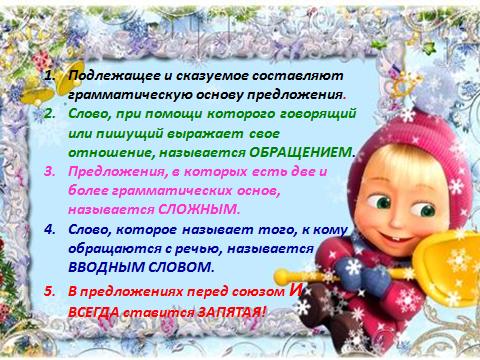 hello_html_7079e33b.png