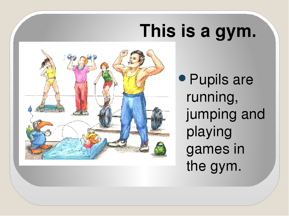 Pupils are running, jumping and playing games in the gym. This is a gym.