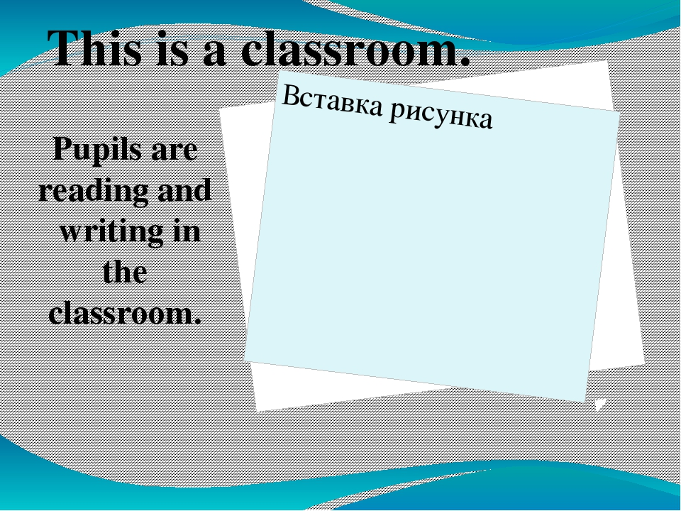 This is a classroom. Pupils are reading and writing in the classroom.