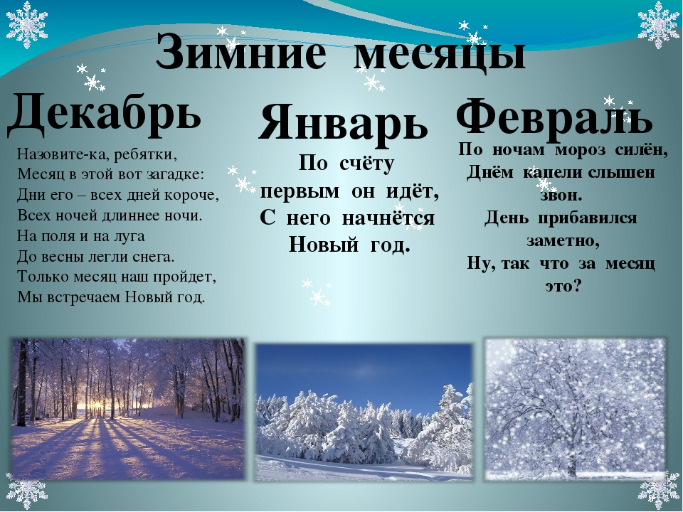 опцион стих про декабрь с картинкой креативного
