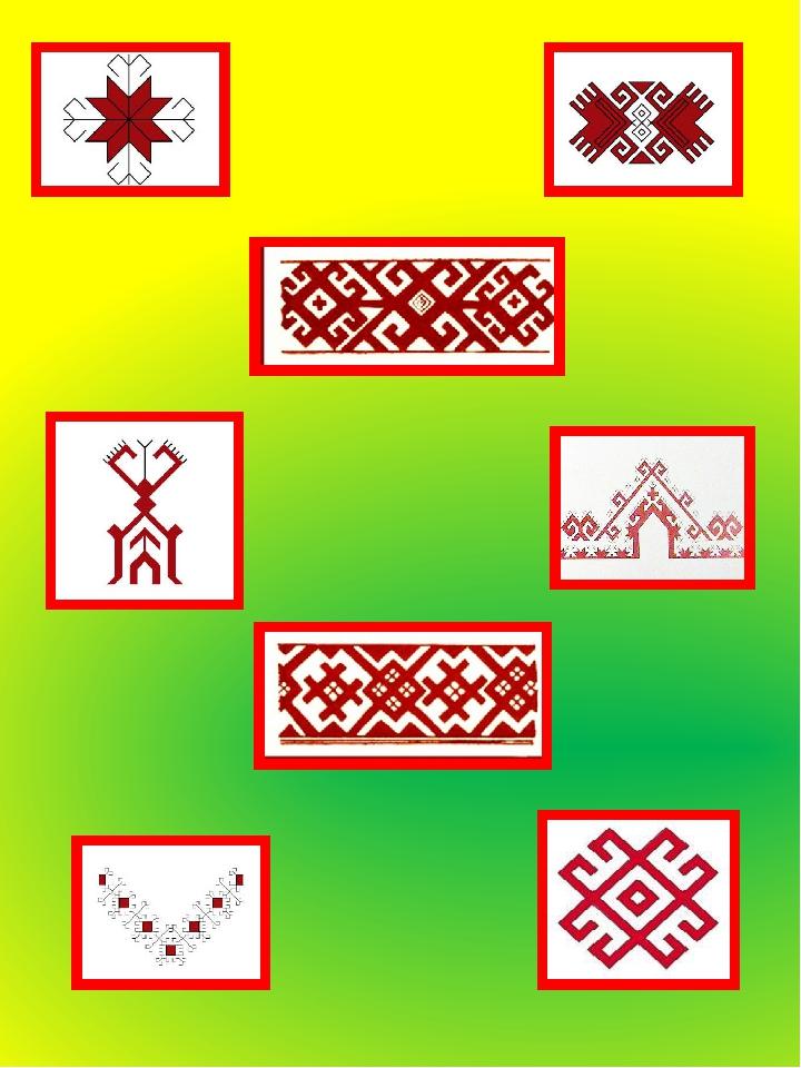 Символы всех народов в картинках
