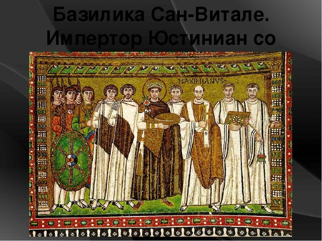 justinian and his codification of roman Codification of justinian a systematic compilation of the byzantine law of the sixth century, undertaken on the order of the emperor justinian the code is known as.