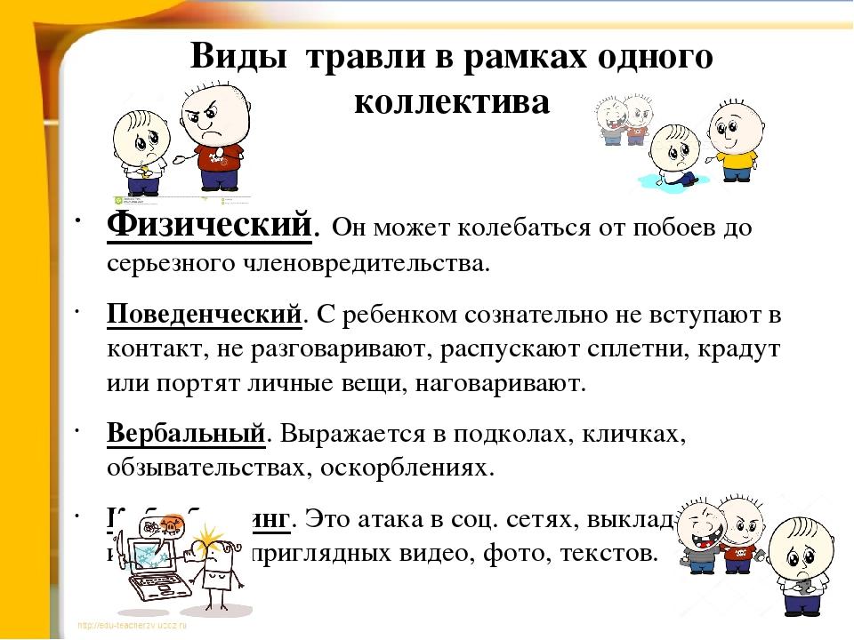 Рада виключила Савченко із комітету з нацбезпеки та оборони - Цензор.НЕТ 6312