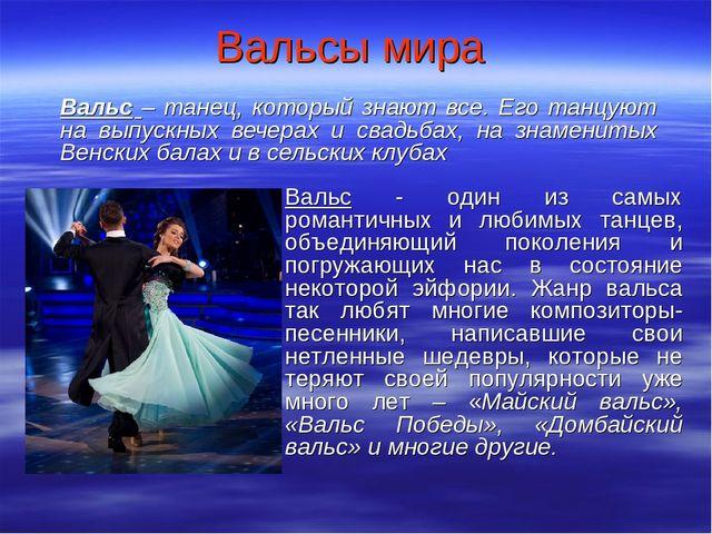 Реферат на тему музыка и танец 4446