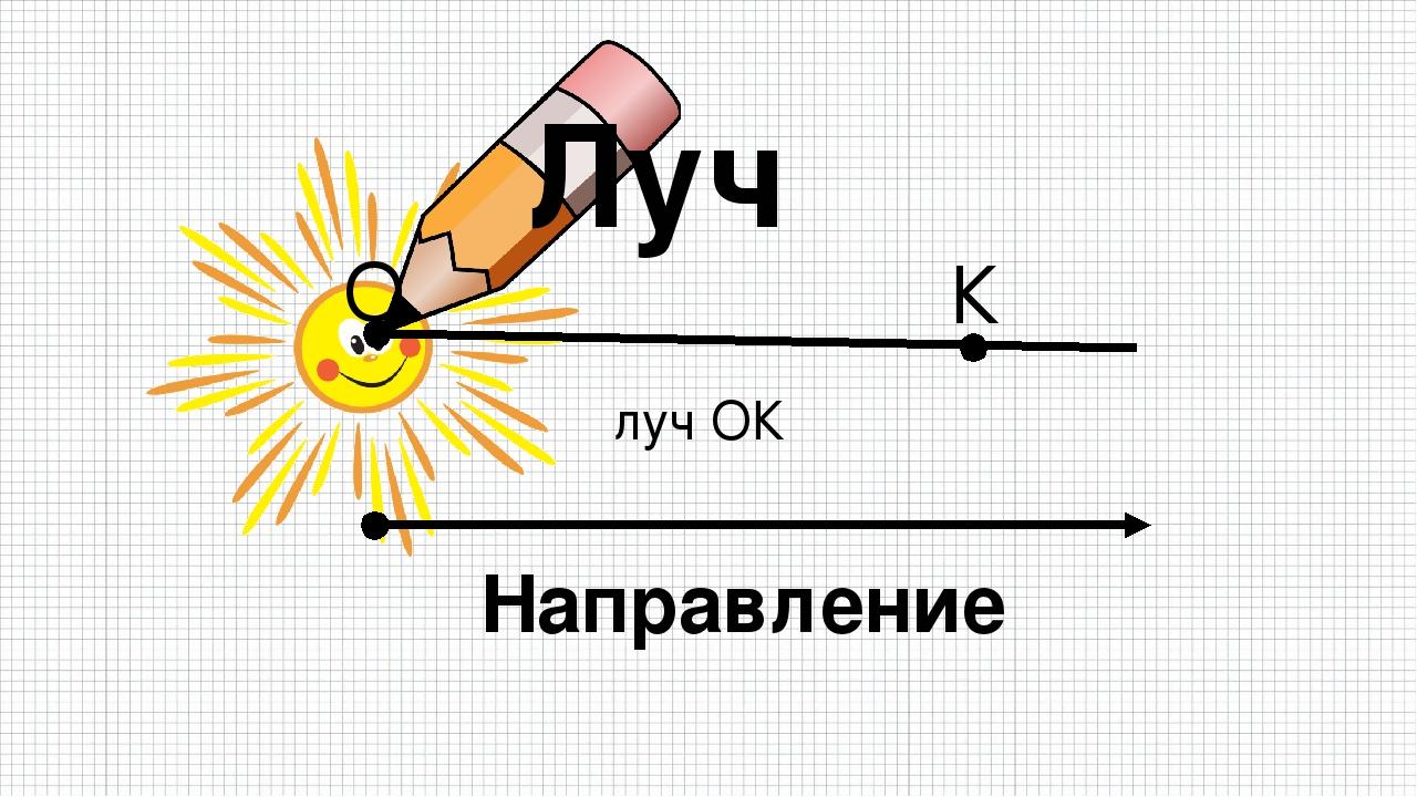 картинка геометрического луча пони дружба