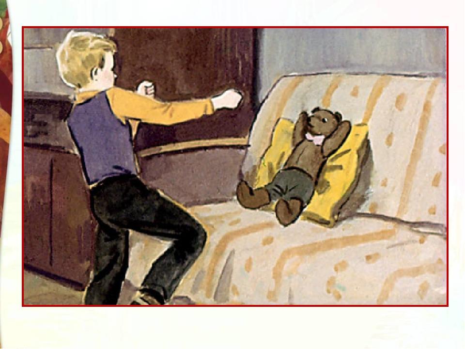 Рисунки к рассказу драгунского друг детства