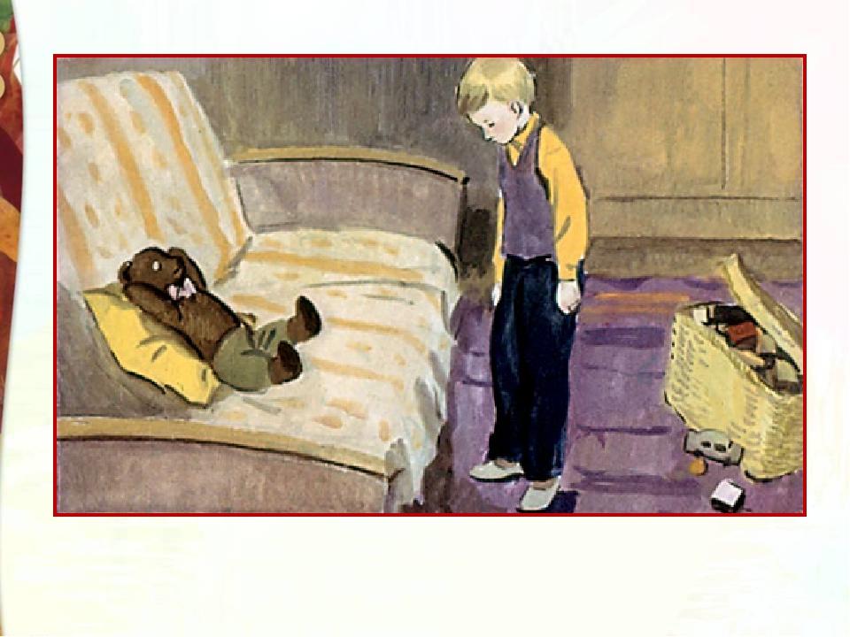 Драгунский друг детства с иллюстрациями