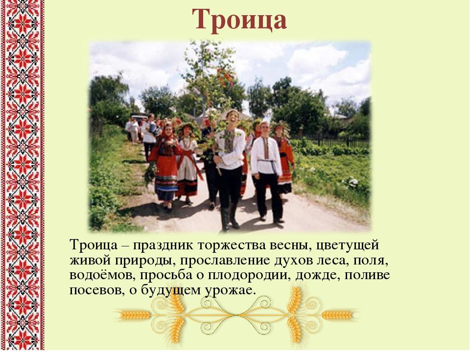Фото русских денег когда