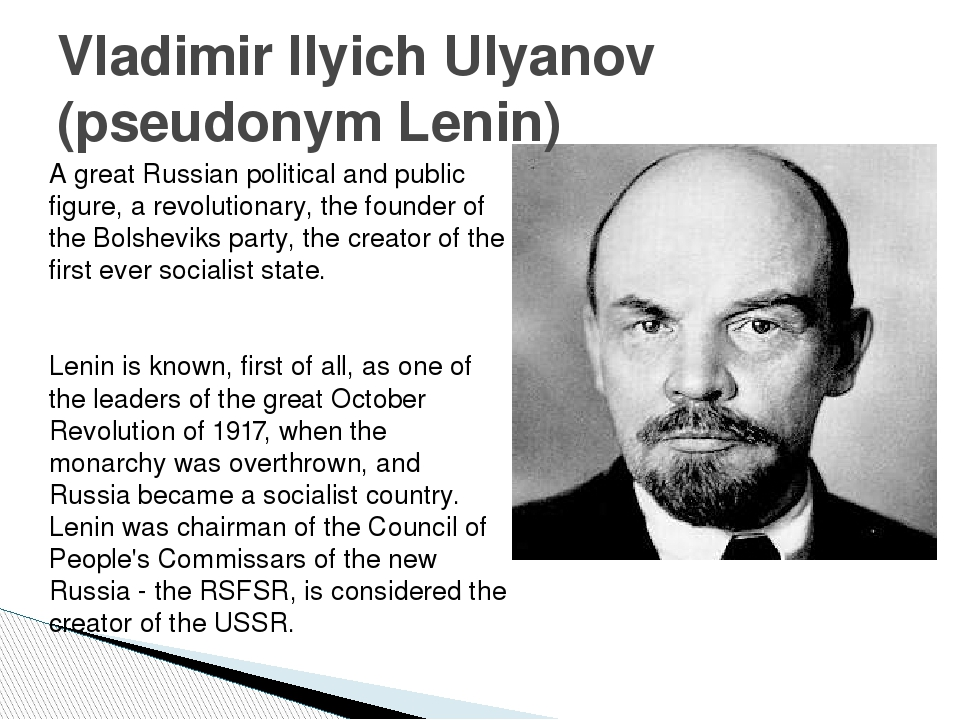 vladimir ilyich lenin a leader of the first socialist revolution in the world Vladimir ilyich lenin his leadership and the vital role he played from the first revolution in as in these lines about the horrors of the first world war.