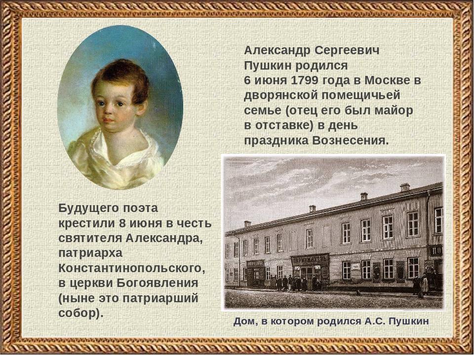 Картинки рисунки россия наша родина бесплатные объявления