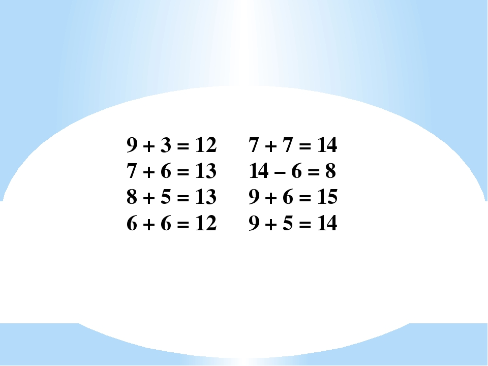 9 + 3 = 127 + 7 = 14 7 + 6 = 1314 – 6 = 8 8 + 5 = 139 + 6 = 15 6 + 6 =...