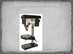 Вертикально-сверлильный станок JET JDP-15