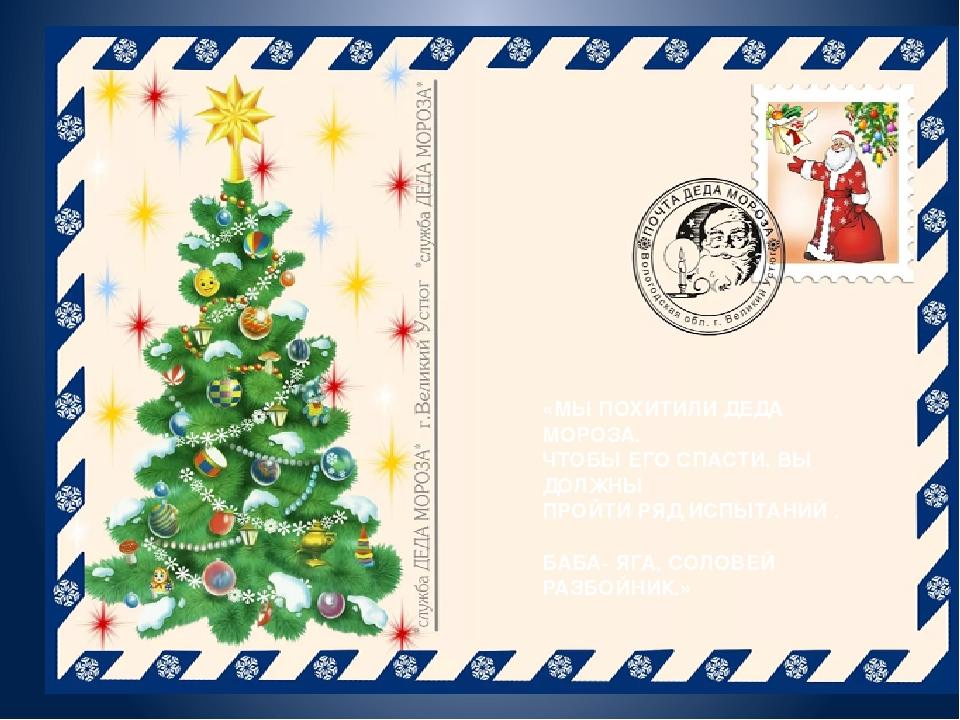 Новогодняя телеграмма открытка, открытки днем рождения