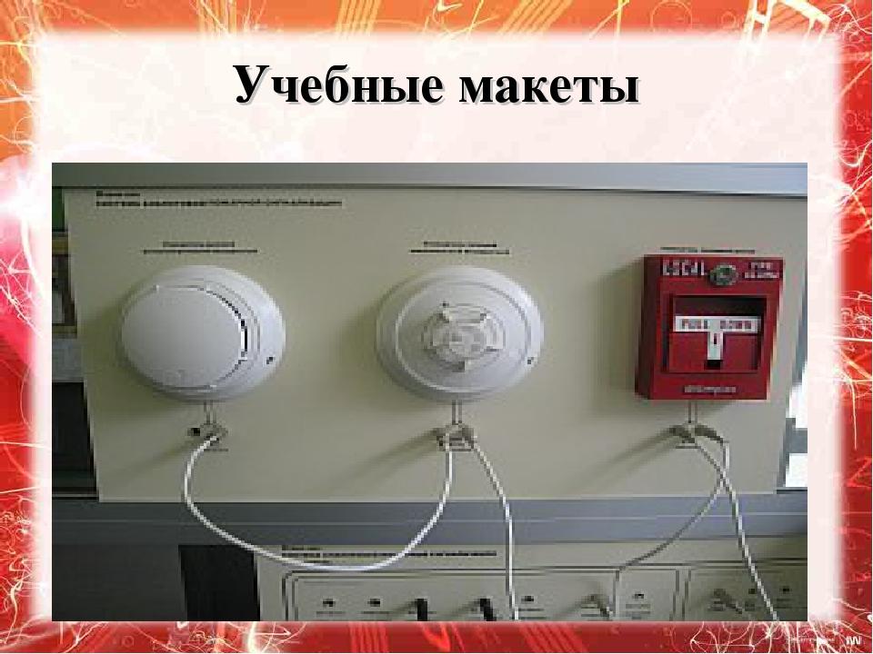 Дипломные работы по профессии электромонтер 9140